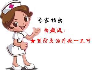 @白癜风患者抗复发治疗是最重要的一步!如何防止白癜风复发?