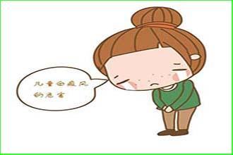 白癜风的病发会有哪些症状