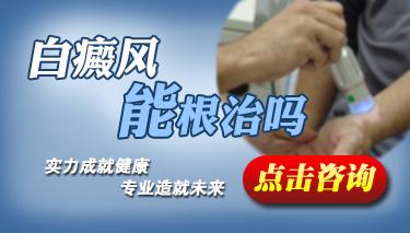 南京有308准分子激光吗