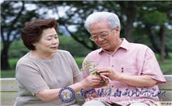 老年白癜风患者如何提高免疫力