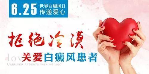 南京华厦公益祛白帮扶月——助力夏季精准祛白