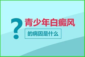 白癜风患者预防白癜风的日常护理措施