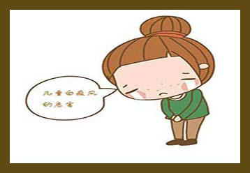 南京华厦,儿童白癜风患者护理需要注意哪些事项